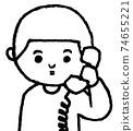 전화를하는 소년 74655221