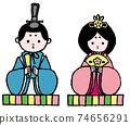 히나의 일러스트 74656291