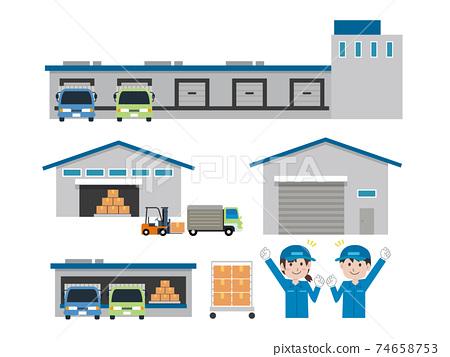 창고 운반 운송업 세트 74658753