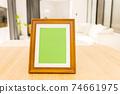 close up of photo frame 74661975