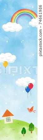 무지개 걸려 푸른 하늘 - 수채화 74661986