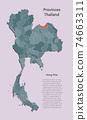 Asia country Thailand map, regoin Nong Khai 74663311