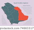 Map Saudi Arabia divided regions, Eastern Province 74663317