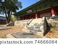 Daeseongjeon in Sungkyunkwan University, Seoul, South Korea. 74666064