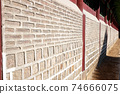 Ancient brick wall extending into the distance. Horizontal composition. 74666075