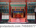 Seoul, South Korea - November 03, 2018 : The interior view of the Geunjeongjeon Hall in Gyeongbokgung Palace. 74666077
