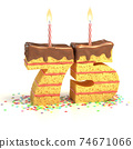 birthday cake in a shape of number 75 74671066
