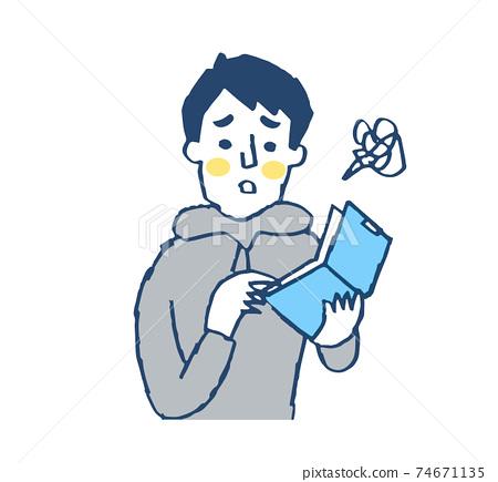 一個男人帶著麻煩的表情看著他的錢包 74671135