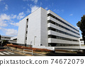 National Institute of Infectious Diseases (Toyama Government Building) 74672079