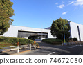 National Institute of Infectious Diseases (Toyama Government Building) 74672080