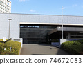 National Institute of Infectious Diseases, Toyama Government Building (National Institute of Health and Nutrition) 74672083