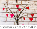 branches and hearts bouquet 74675835
