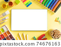 Online drawing class concept - supplies on bright background 74676163