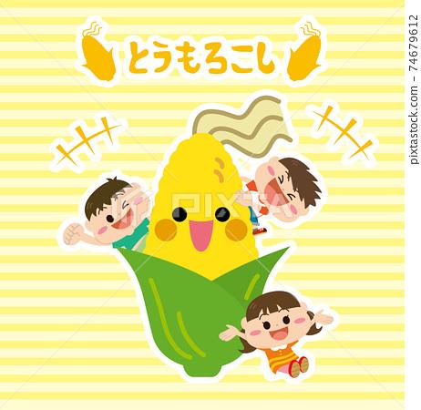 蔬菜/玉米和兒童 74679612