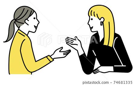 미팅을하는 여성 2 명 미소 74681335
