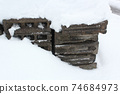 쌓인 콘크리트 블록과 하얀 눈 74684973