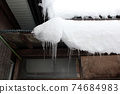 쌓인 눈과 지붕의 고드름 74684983