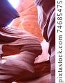 羚羊峽谷中看到的女神 74685475