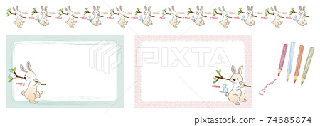 Rabbit line and one-point set 74685874