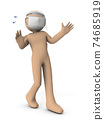 A character with a face guard. He is surprised and backtracks. White background. 3D rendering. 74685919