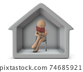 Stay home. A character who spends time reading at home. White background. 3D rendering. 74685921