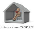 Stay home. A character who spends time reading at home. White background. 3D rendering. 74685922