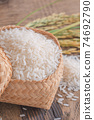 Jasmine rice in a wooden bowl with background. 74692790