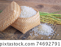 Jasmine rice in a wooden bowl with background. 74692791