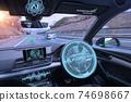 고속으로 달리는 자동 운전 자동차 5G 테쿠노로 이미지 74698667