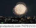 여름 축제 불꽃 놀이 74701533