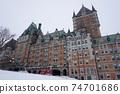 르 샤토 프롱 트낙 캐나다 퀘벡 호텔 74701686