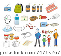 Hand-painted disaster prevention goods illustration material set 74715267