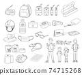 Hand-painted disaster prevention goods illustration monochrome material set 74715268