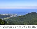 야쿠시마의 시라 타니 운수 계곡 미야 우라 선에서 보이는 미야 우라의 도시 74716387
