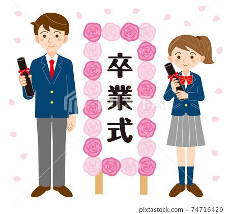 男學生和女學生的全身插圖,制服站著櫻花花瓣舞/白色背景的文憑 74716429