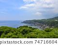 Landscape of Yakushima 74716604
