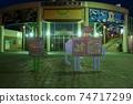 天王寺動物園 74717299