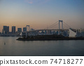 Rainbow Bridge and Tokyo Tower Sunset Tokyo Japan Stock Photo Stock Images Stock Pictures 74718277