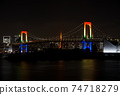Rainbow Bridge and Tokyo Tower Night Tokyo Japan Stock Photo Stock Images Stock Pictures 74718279