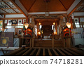 Restaraunt in Kyoto Japan Stock Photo Stock Images Stock Pictures 74718281