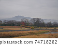 Rain Kyoto Japan Stock Photo Stock Images Stock Pictures 74718282