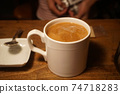 Coffee date I Cup of coffee in cafe Kyoto Japan Stock Photo Stock Images Stock Pictures 74718283
