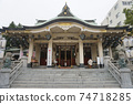 Dragon Shrine Temple Omikuji Osaka Japan Stock Photo Stock Images Stock Pictures 74718285