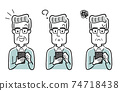 Vector Illustration Material: Senior Men Using Smartphones, Set 74718438