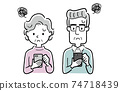 Vector illustration material: Senior men and women using smartphones 74718439
