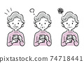 Vector illustration material: Senior women using smartphones, set 74718441