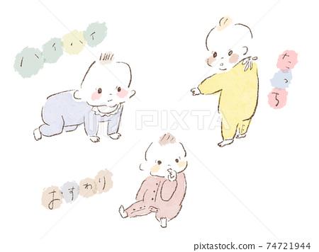 嬰兒姿勢(顏色) 74721944