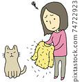 貓脫髮服裝女 74722923