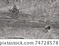 gray old wooden board. background 74728578