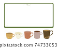 Menu frame with coffee cups lined up 74733053